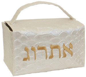 Esrog Box Holder Vinyl with Handle White Scale Design with Gold Embroidery