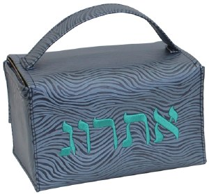 Esrog Box Holder Vinyl with Handle Two Tone Navy Zebra Design with Turquoise Embroidery
