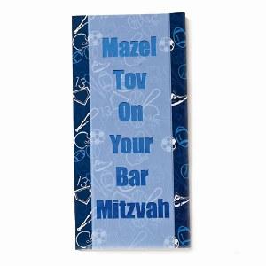 Greeting Card Bar Mitzvah Sports Equipment Design