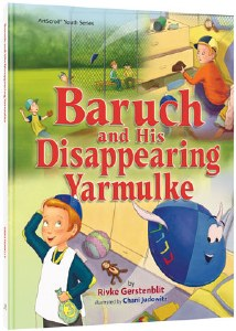 Baruch and His Disappearing Yarmulke [Hardcover]