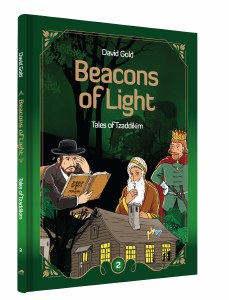 Beacons of Light Volume 2 Comic Story [Hardcover]