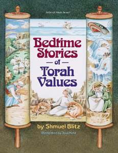 Bedtime Stories of Torah Values [Hardcover]