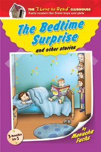 Bedtime Surprise and Other Stories [Hardcover]