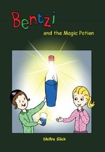 Bentzi and the Magic Potion Volume 5 [Hardcover]