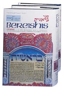 Bereishis - Genesis - 2 Volume Set [Hardcover]