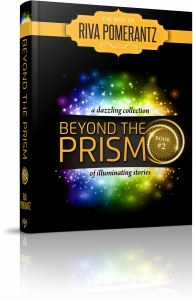 Beyond the Prism [Hardcover]