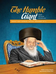 A Humble Giant [Hardcover]