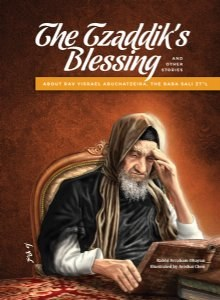 A Tzaddik's Blessing [Hardcover]