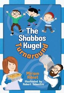 The Shabbos Kugel Turnaround [Hardcover]