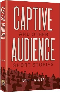 Captive Audience [Hardcover]