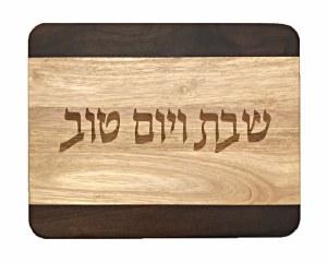 Challah Board Natural Two Tone Wood