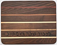 Challah Board Wood Multi Color Stripes Design