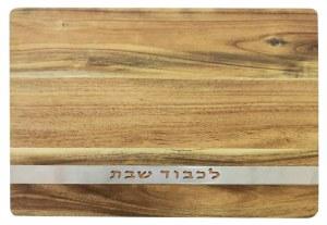 Challah Board Acacia Wood with Metal Cutout