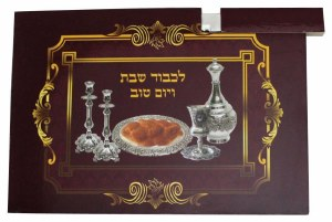 """Challah Board Laminated Wood with Knife 13"""" x 9.5"""""""
