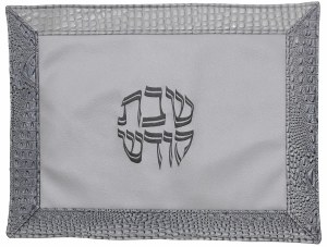 Challah Cover Vinyl White and Silver Border Textured Design