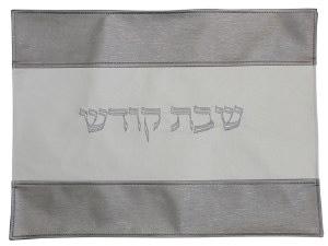 Challah Cover Vinyl Ivory and Grey Striped Pattern