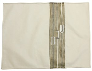 Vinyl Challah Cover Two Tone Cream and Brown Stripes and Scales Design