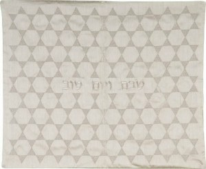 Challah Cover Machine Embroidered Organic Fabric Stars Design Silver