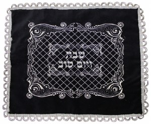 Challah Cover Navy Velvet with Heavy Plastic Royal Silver Embroidered Design