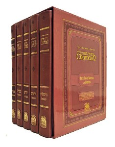 Gutnick Edition of the Chumash Compact Edition with Slipcase [Hardcover]