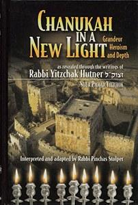 Chanukah in a New Light - Pachad Yitzchak [Hardcover]