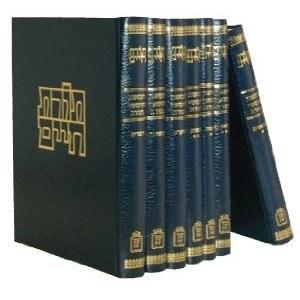 Chumash Toras Chaim 7 Volume Set Blue