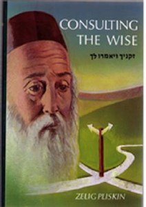 Consulting The Wise [Hardcover]