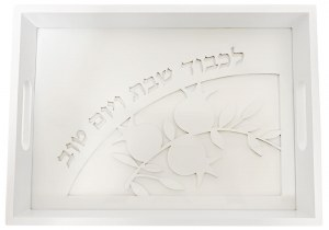 """Challah Tray White Wood with Pomegranate Laser Design and Glass 10"""" x 14"""""""
