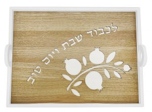 """Challah Tray Brown and White Wood with Pomegranate Laser Design and Glass 16"""" x 13"""""""