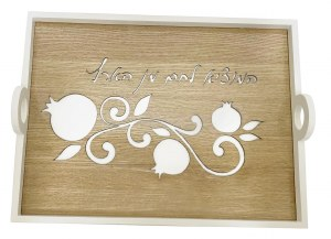 """Challah Tray Glass Covered Brown and White Wood with Pomegranate and Hamotzi Laser Design 16"""" x 13"""""""