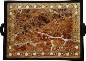 "Karshi Challah Tray Wood and Glass Laser Cut Pomegranate Design 16"" x 13"""