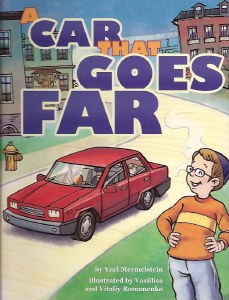 A Car that Goes Far [Hardcover]