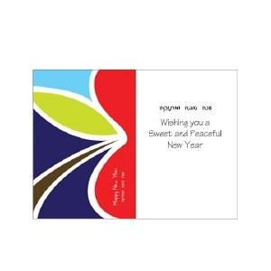Greeting Card Happy New Year Apple #NY1253