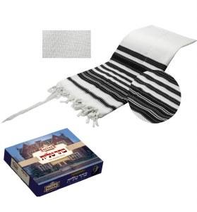 "Chabad Edition Tallis Non Slip XXX Large 71"" x 75"""
