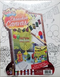 Chanukah Canvas Painting Kit