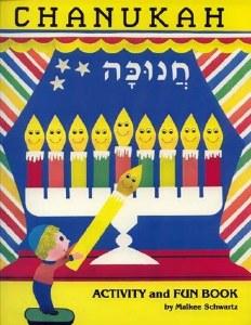 Chanukah Coloring and Fun Book [Paperback]