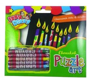 Chanukah Puzzle Arts N Crafts Kit