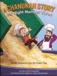 A Chanukah Story for Night Number Three [Hardcover]