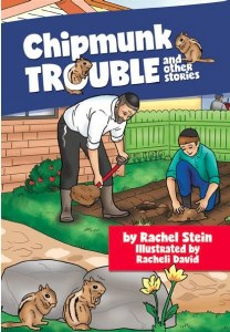 Chipmunk Trouble and Other Stories [Hardcover]
