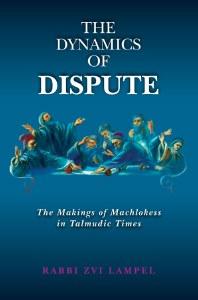 Dynamics of Dispute [Paperback]