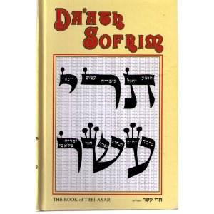 Da'ath Sofrim: Book of Trei-Asar
