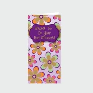 Bat Mitzvah Wallet Greeting Card - Green and Orange Flower Design