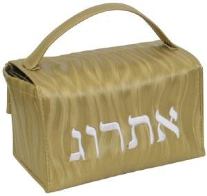 Esrog Box Holder Vinyl with Handle Gold Wavy Pattern with White Emroidery