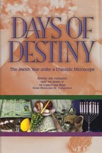 Days of Destiny [Hardcover]