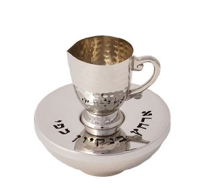 Mayim Achronim Silver Plated Engraved with Hebrew Text Designed by Yair Emanuel