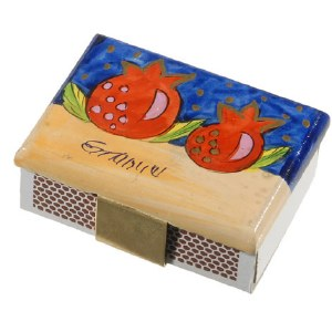 Yair Emanuel Matchbox Holder with Matchbox - Two Pomegranates