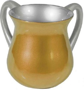 Yair Emanuel Aluminum Washing Cup Small - Gold