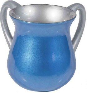Yair Emanuel Aluminum Washing Cup Small - Blue