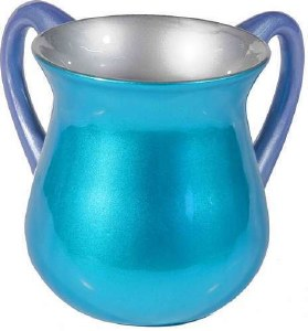 Yair Emanuel Aluminum Washing Cup Small - Turquoise