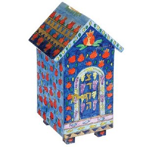Yair Emanuel House Shaped Tzedakah Box - Pomegranates